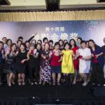 10yrs long service award 1
