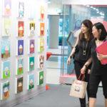 Exhibition_4609
