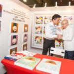 Exhibition_6026